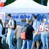 «Московская пресса» в День города — по традиции на Пушкинской площади!