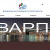 В Бруклине открылся XX Всемирный конгресс русской прессы