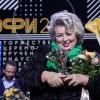 Вручены ТЭФИ в категории «Вечерний прайм»