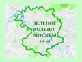 Участники «Московского долголетия» отправились по Зеленому кольцу