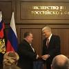 Награды от Министра внутренних дел