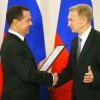 Дмитрий Медведев вручил премии правительства в области СМИ