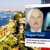 В Каире умер глава корпункта ВГТРК Андрей Попов