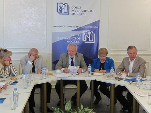 Отчет о работе секретариата Союза журналистов Москвы за 2019 год
