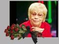 Умерла профессор РГГУ Наталия Басовская
