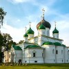 Навстречу Переславскому Свято-Феодоровскому историко-культурному форуму