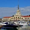 Будущее печатных СМИ обсудили на медиафоруме в Сочи