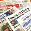 «День без турникетов» в «Вечерней Москве»