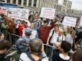 Митинг в поддержку журналистов в столице провели без происшествий