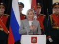 Наталья Метлина — журналист и депутат Мосгордумы