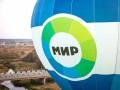 Телерадиокомпания «МИР» отмечает 27-летие