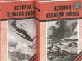 Издатель Олег Новиков: Книга сохраняет нашу память о войне