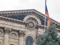 Армянская драма: Почему власти в стране блокируют работу судей и СМИ