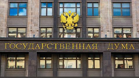 Комитет ГД рекомендовал принять во II чтении проект о частных лицах — иноагентах