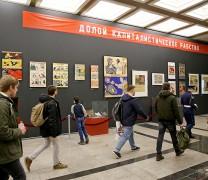 В музее Победы отмечают 100-летие «Окон РОСТа»