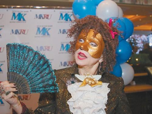 Свое столетие «МК» отметил карнавалом