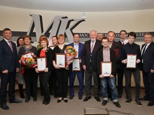 Правительство Москвы и Росгвардия вручили награды журналистам «МК»