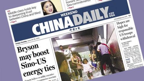 США ужесточат надзор за китайскими СМИ