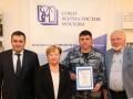 Военнослужащие и сотрудники Росгвардии приняли участие в мероприятии СЖМ