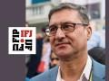 Обращение президента IFJ к членам федерации