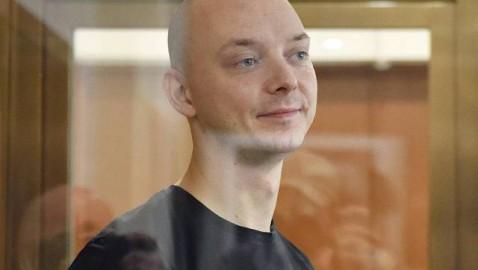 Мосгорсуд оставил обвиняемого в госизмене Сафронова под стражей до 7 декабря