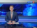 «Бастион 2020» в информационном выпуске «ВЕСТИ Саратов»