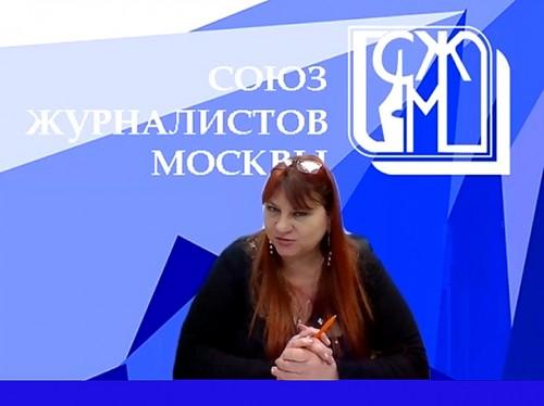 Круглый стол газеты «Московское долголетие» в рамках Московского фестиваля прессы #PressFest