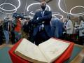 В Москве открылась «Библиотека военного историка»