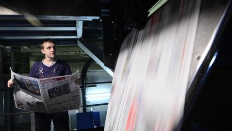«Вечерняя Москва» стала самой цитируемой столичной газетой в ноябре