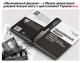 Представлена книга о военных преступлениях на Украине