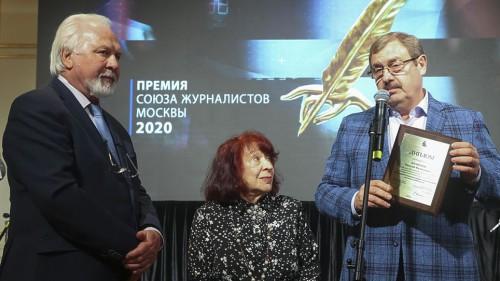 Союз журналистов Москвы в 29-й раз провёл ежегодный бал