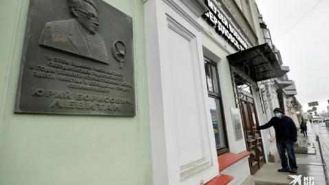 Как знаменитое «Внимание! Говорит Москва…» звучало из столицы Урала