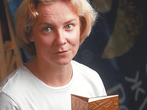 Наталия Губернаторова получила премию «ТЭФИ-мультимедиа»