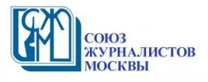 Лого СЖМ общий вид