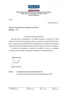 Д.Миятович  Л