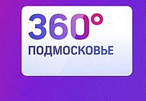 Telekanal 360 podmoskovie