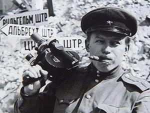 Соколов 1945