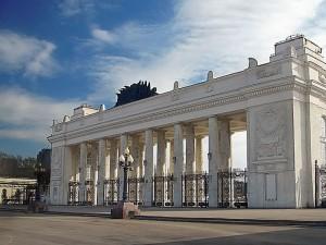gorky-park-13_1350025966