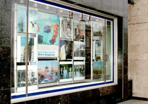 выставка Булдакова