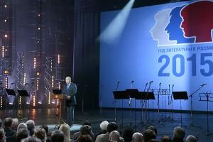 Президент РФ В.Путин принял участие в торжественном вечере, посвященном открытию Года литературы