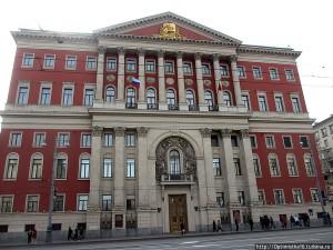 Zdanie-merii-Moskvy-v