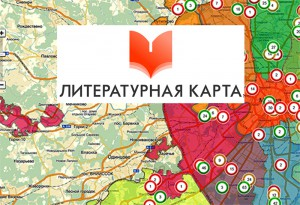Лит карта 3
