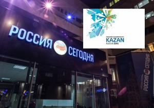 Россия сегодня в Казани