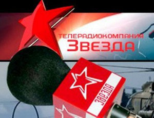 ТК Звезда
