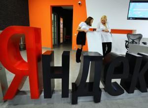"""Работа офиса компании """"Яндекс"""""""