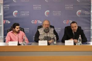 фото к России завтра