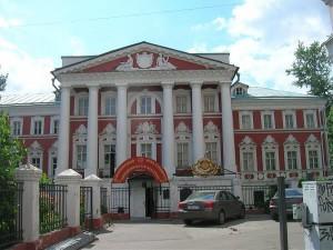Моск Фонд славянской письменности и культуры