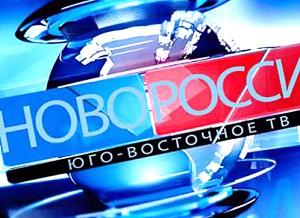 Новороссия ТВ