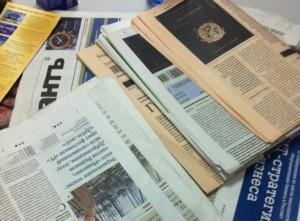 Страницы газет