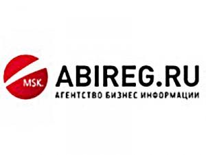 Abireg